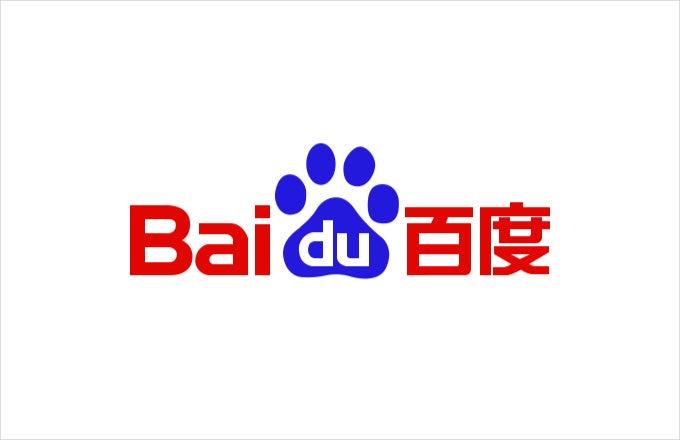 logo de Baidu