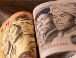 What A Rising Yuan Means For You