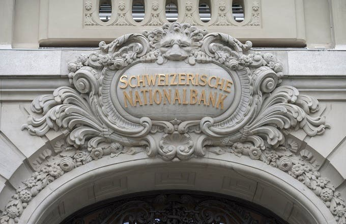 Swiss national bank forex losses
