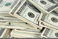 5 Ways To Get Venture Capital Funding