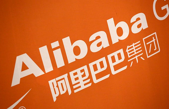 Assessing Alibaba's Cloud Prospects for 2017 (BABA, AMZN)