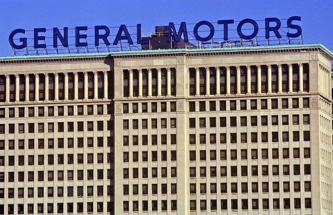 General motors stock to trade ex dividend gm investopedia for General motors pension plan