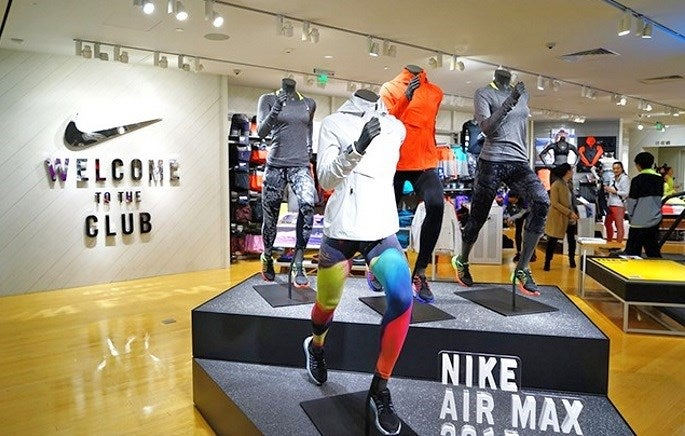 Nike Inc. (NKE) is one retailer that sees no end in sight for the fashion  trends in form-fitting workout pants, which some say is on its way out.