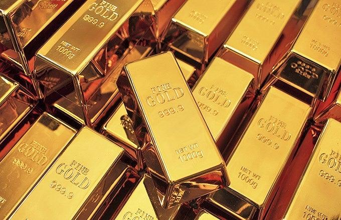 Top 5 Gold ETFs For 2018