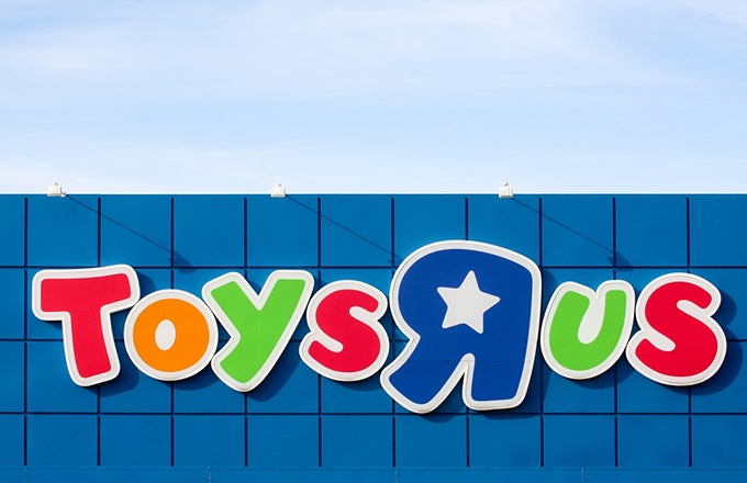 Toys R Us Stock Doesnt Exist Here Is Why Investopedia